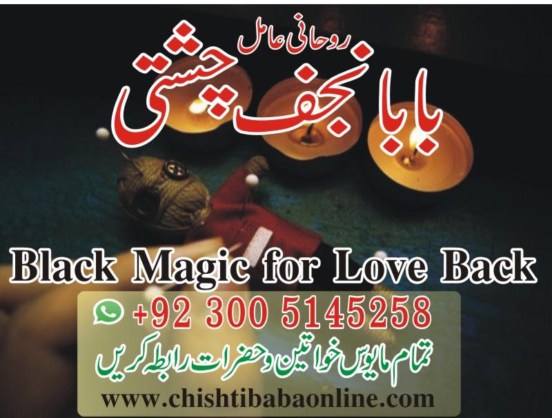 Free Dating Najaf
